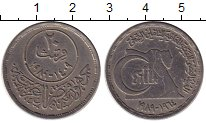 Изображение Монеты Египет 20 пиастров 1989 Медно-никель XF