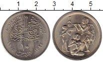 Изображение Монеты Египет 10 пиастр 1975 Медно-никель UNC-