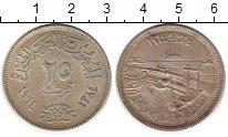 Изображение Монеты Египет 25 пиастров 1964 Серебро XF+