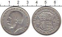 Изображение Монеты Великобритания 1/2 кроны 1935 Серебро VF Георг V