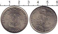 Изображение Монеты Филиппины 1 писо 1998 Медно-никель XF