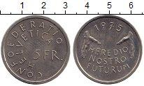 Изображение Монеты Швейцария 5 франков 1975 Медно-никель UNC- Год защиты памятнико