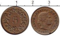 Изображение Монеты Европа Швейцария 5 рапп 1922 Медно-никель XF