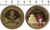 Изображение Монеты Азия Китай Медаль 2008 Латунь Proof