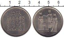 Изображение Монеты Швейцария 5 франков 1974 Медно-никель XF