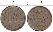 Изображение Монеты Европа Финляндия 50 пенни 1921 Медно-никель XF