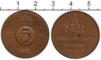Изображение Монеты Европа Швеция 5 эре 1967 Бронза XF