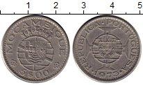 Изображение Монеты Африка Мозамбик 5 эскудо 1973 Медно-никель VF