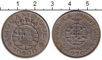 Изображение Монеты Мозамбик 10 эскудо 1970 Медно-никель VF