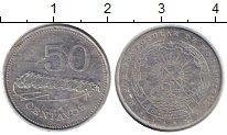 Изображение Монеты Африка Мозамбик 50 сентаво 1980 Алюминий XF