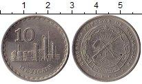 Изображение Монеты Мозамбик 10 метикаль 1980 Алюминий UNC-