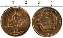 Изображение Монеты Мозамбик 10 метикаль 1994 Латунь UNC-