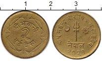 Изображение Мелочь Непал 2 пайс 1964 Латунь XF