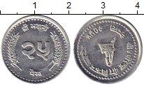 Изображение Монеты Непал 25 пайс 1998 Алюминий UNC-