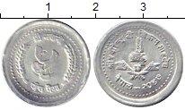 Изображение Монеты Непал 5 пайс 1994 Алюминий XF