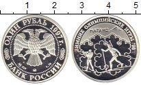 Изображение Монеты СНГ Россия 1 рубль 1997 Серебро Proof-