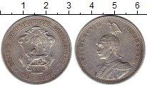 Изображение Монеты Германия Немецкая Африка 1 рупия 1900 Серебро XF-