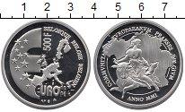 Изображение Монеты Европа Бельгия 500 франков 2001 Серебро Proof