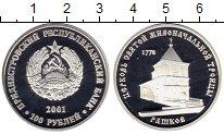 Изображение Монеты СНГ Приднестровье 100 рублей 2001 Серебро Proof