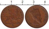Изображение Монеты Африка Эфиопия 5 матонас 1931 Бронза VF