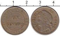 Изображение Монеты Южная Америка Чили 1 сентаво 1871 Медно-никель VF