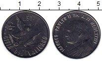Изображение Монеты Европа Ватикан 50 лир 1984 Медно-никель UNC