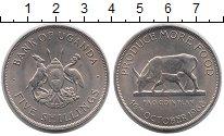 Изображение Монеты Африка Уганда 5 шиллингов 1968 Медно-никель UNC-