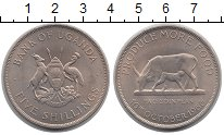 Изображение Монеты Уганда 5 шиллингов 1968 Медно-никель UNC-
