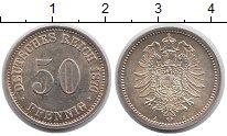 Изображение Монеты Европа Германия 50 пфеннигов 1876 Серебро UNC-