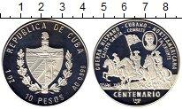 Изображение Монеты Северная Америка Куба 10 песо 1998 Серебро Proof