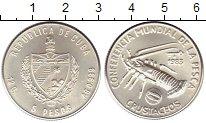 Изображение Монеты Куба 5 песо 1983 Серебро UNC