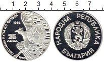 Изображение Монеты Болгария 25 лев 1986 Серебро Proof Чемпионат мира по фу