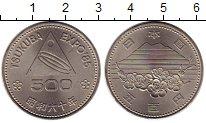 Изображение Монеты Япония 500 йен 1985  UNC