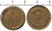 Изображение Монеты Европа Франция номинал 0 Латунь XF