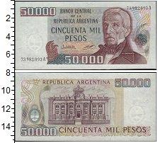 Изображение Банкноты Южная Америка Аргентина 50000 песо 0  UNC