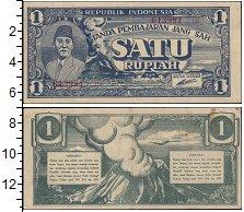 Изображение Банкноты Индонезия 1 рупия 1945  XF