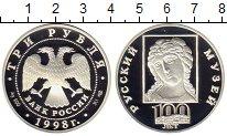 Изображение Монеты Россия 3 рубля 1998 Серебро Proof 100 лет Русского муз