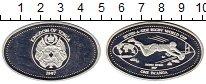 Изображение Монеты Австралия и Океания Тонга 1 паанга 1997 Серебро Proof-
