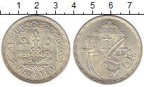 Изображение Монеты Египет 5 фунтов 1987 Серебро UNC-