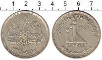 Изображение Монеты Африка Египет 5 фунтов 1994 Серебро UNC-