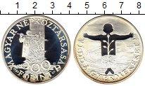 Изображение Монеты Венгрия 500 форинтов 1989 Серебро Proof- Фонд  Помощи  детям