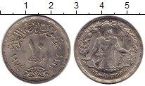 Изображение Монеты Африка Египет 10 пиастр 1974 Медно-никель UNC