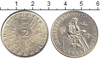 Изображение Монеты Европа Австрия 2 шиллинга 1930 Серебро XF