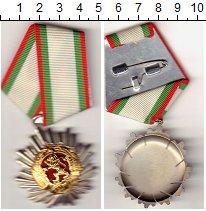 Изображение Монеты Болгария Орден 0 Медно-никель UNC