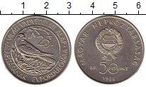 Изображение Монеты Европа Венгрия 50 форинтов 1988 Медно-никель UNC-