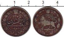 Изображение Монеты Азия Иран 100 динар 1914 Медно-никель VF