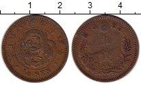 Изображение Монеты Азия Япония 1/2 сена 1883 Медь VF