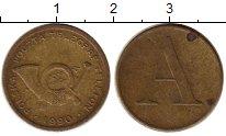 Изображение Монеты Польша Жетон 1990 Латунь VF