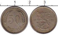 Изображение Монеты Финляндия 50 пенни 1921 Медно-никель XF