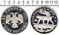 Изображение Монеты СНГ Россия 25 рублей 1995 Серебро Proof-